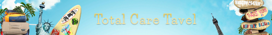 Toral Care Travel